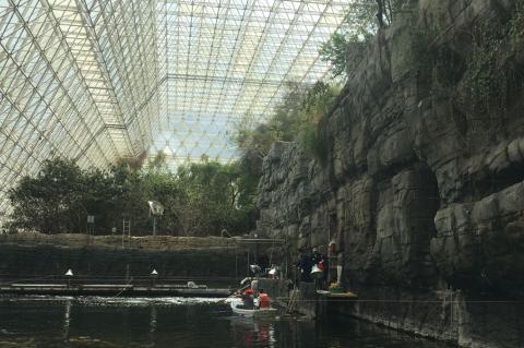 Biosphere 2 interior